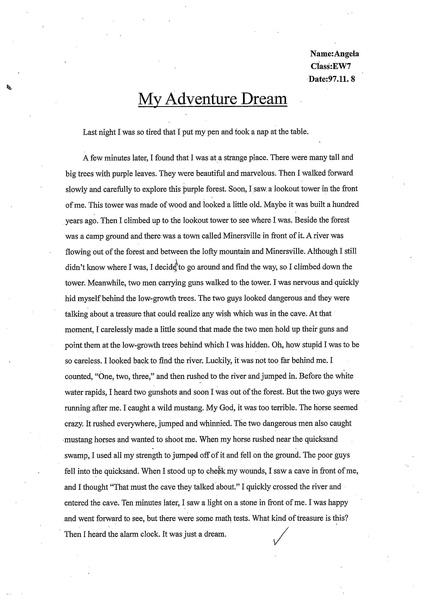EW7211 My Adventure Dream by Angela.jpg
