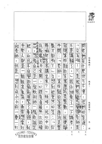W5301沈厚儒 (2).jpg