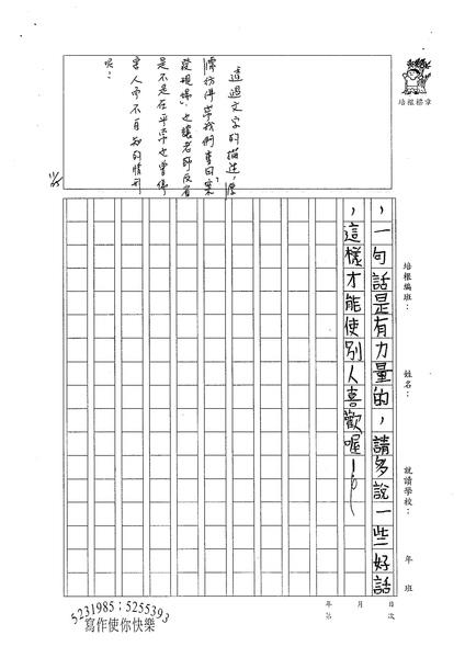 W5301沈厚儒 (4).jpg