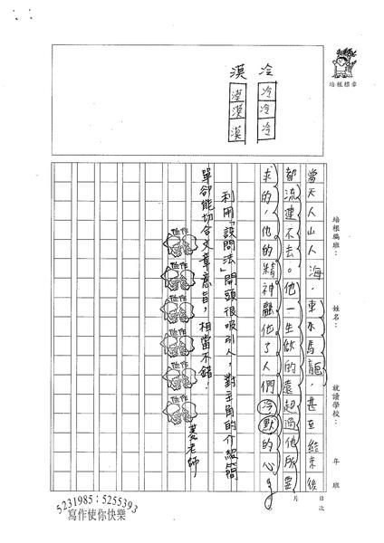 W6301縮寫-小販的喪禮 by謝岱宏 (2).jpg