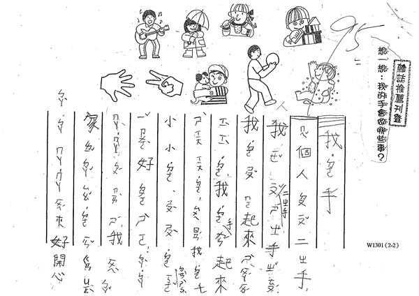 W1301張馨(1).jpg
