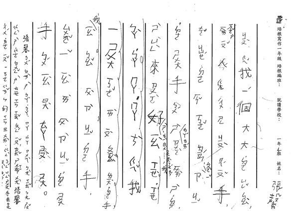 W1301張馨 (2).jpg