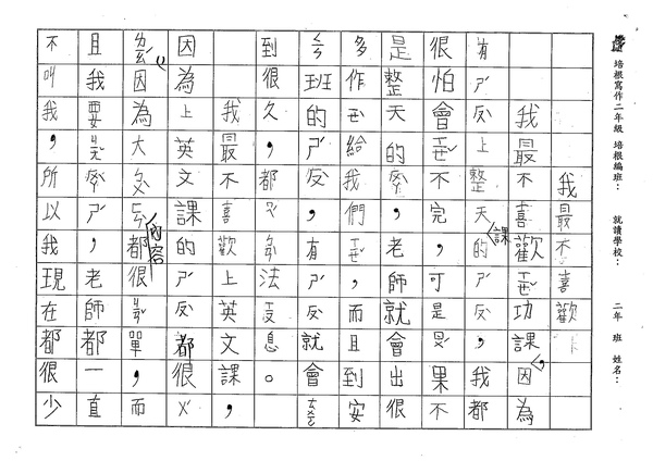 W2301楊曼殊 (2).jpg