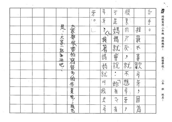 W2301楊曼殊 (3).jpg