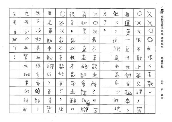 W2301蘇愉晴 (2).jpg