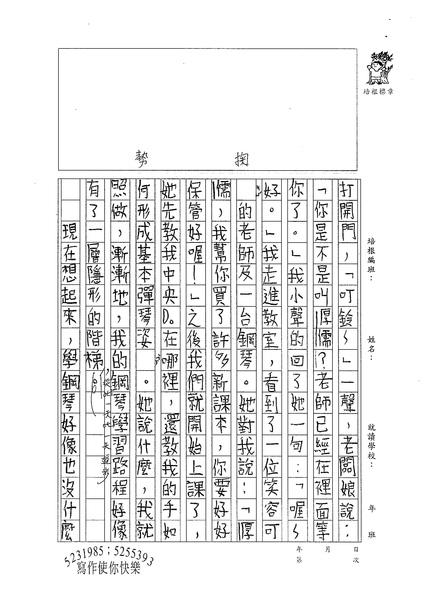 W5302沈厚儒 (2).jpg