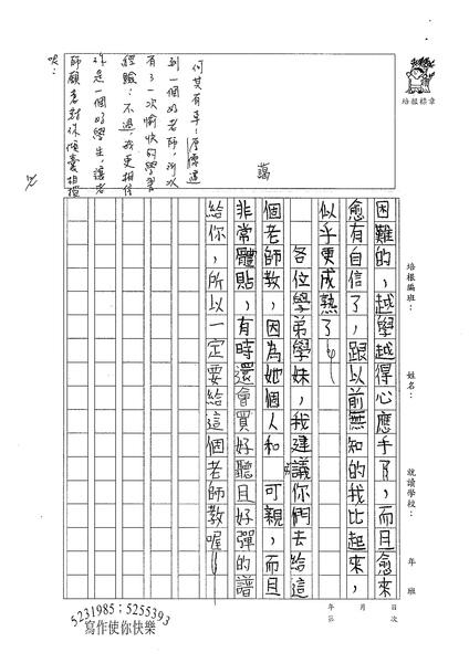 W5302沈厚儒 (3).jpg