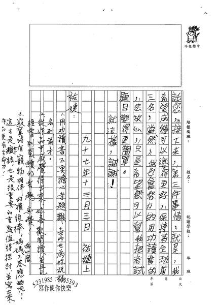 W4302林祐婕 (2).jpg