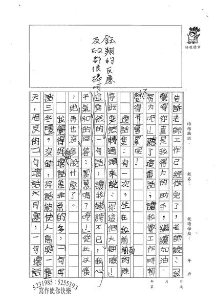 W5301王鈺翔 (2).jpg