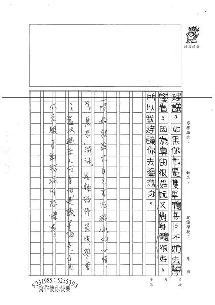 W5302 張效瑄 (3).jpg