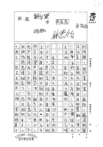 W3302劉怡萱 (2).jpg