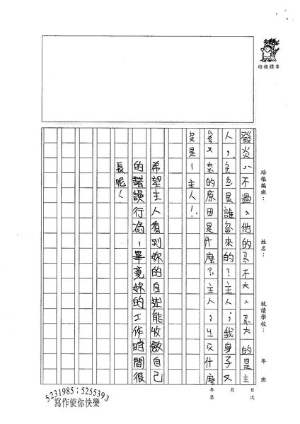W3302劉怡萱 (3).jpg