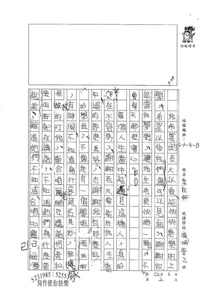 W4302李世軒 (2).jpg