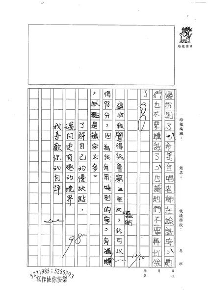 W4302李世軒 (3).jpg