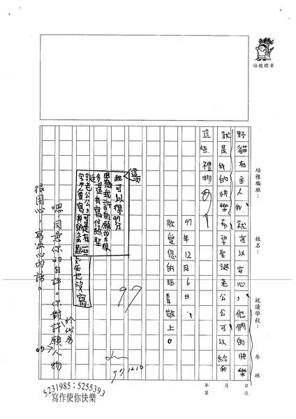 W4302葉玨青 (3).jpg
