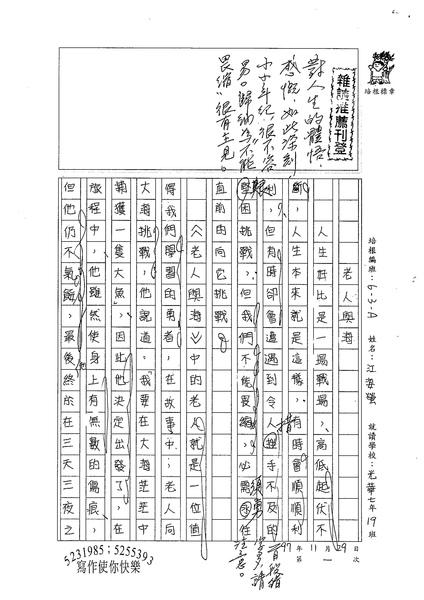 WA301江姿螢(1).jpg