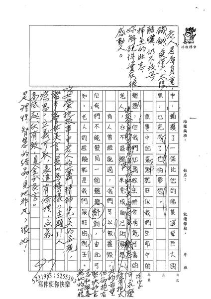 WA301江姿螢 (2).jpg