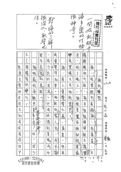 WA301倪小晶(1).jpg
