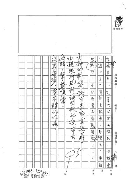 WA301倪小晶 (2).jpg