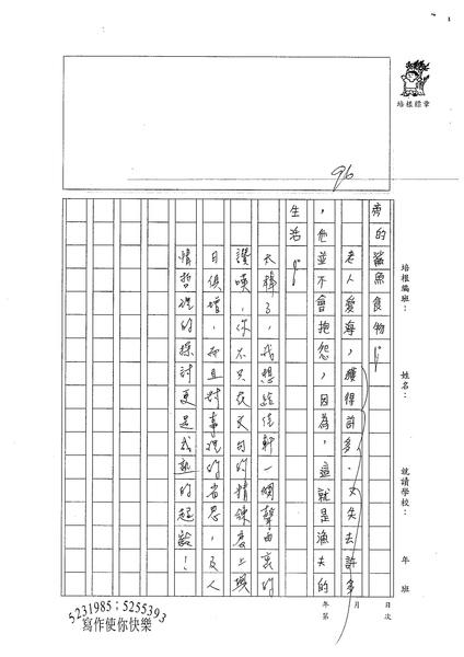 WA302吳佳軒 (2).jpg