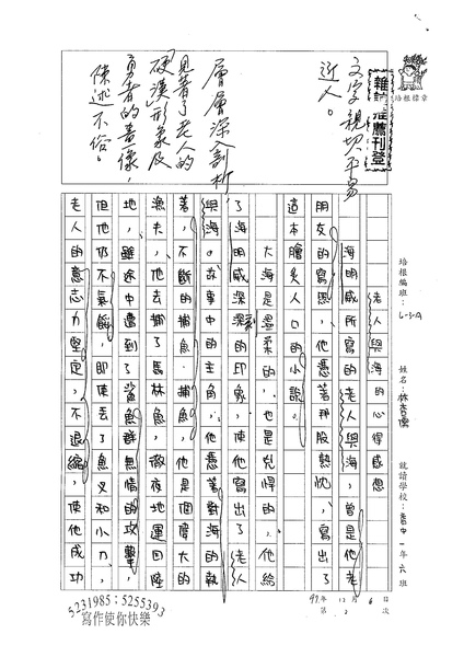 WA302林杏儒(1).jpg
