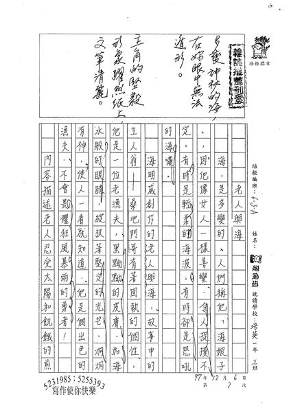 WA302麥佩琦(1).jpg