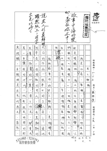 WA302蕭語萱(1).jpg