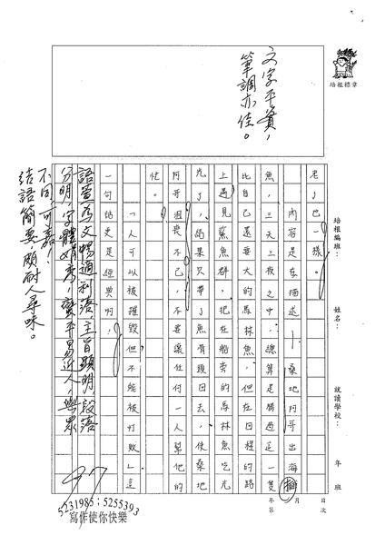 WA302蕭語萱 (2).jpg