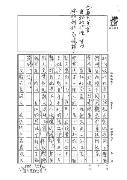 WG301張如寧 (2).jpg