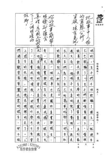 WG302李曜竹 (2).jpg