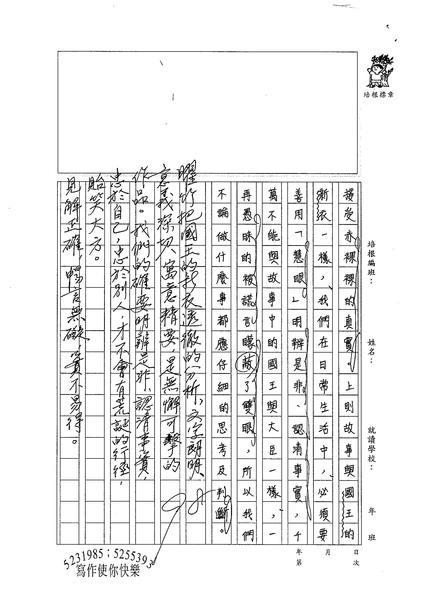 WG302李曜竹 (3).jpg
