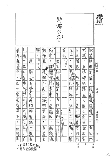 WG302施宇軒 (2).jpg