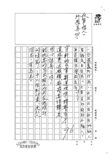 WG302施宇軒 (3).jpg