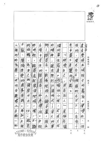 W6303 林宇軒 (2).jpg