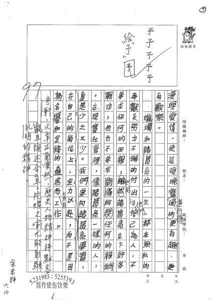 W6303 林宇軒 (4).jpg