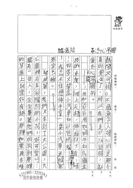W4303 吳芳其 (2).jpg