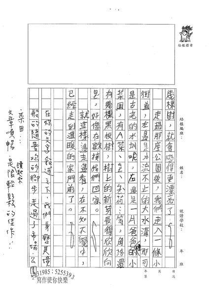 W4303 吳芳其 (3).jpg
