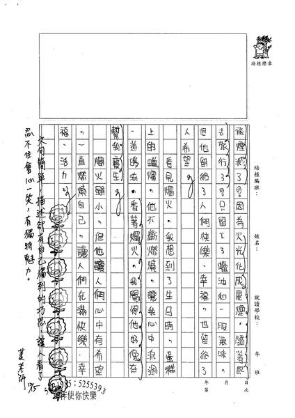 W6303 張正翰 (2).jpg
