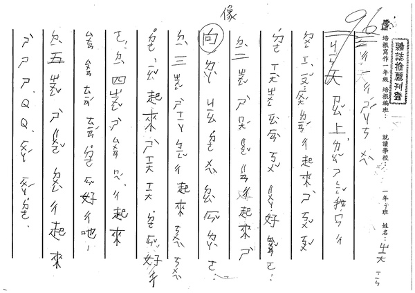 W1303張馨(1).jpg