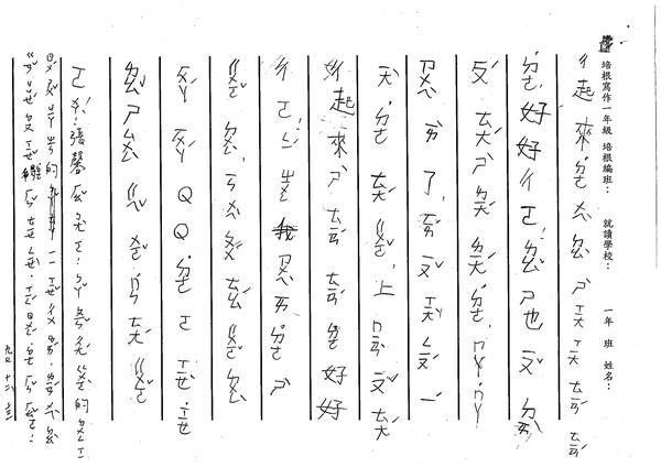 W1303張馨 (2).jpg