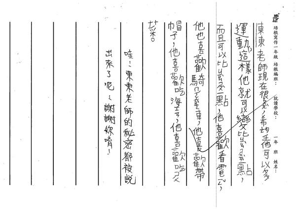 W2303林香妙 (2).jpg