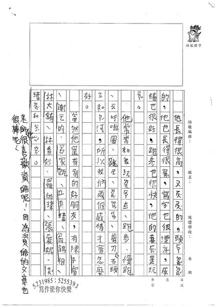 W2303林資皓 (2).jpg