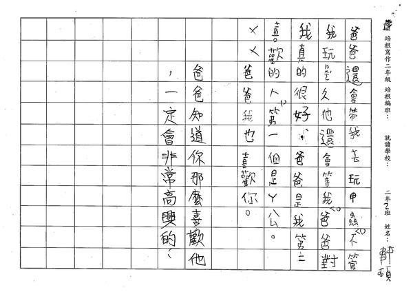 W2303張軒碩 (2).jpg