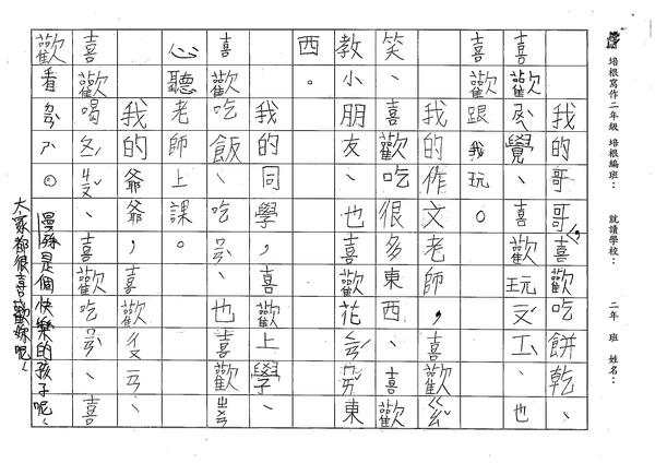 W2303楊曼殊 (2).jpg
