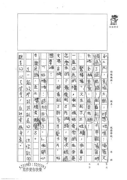 W4303王立潔 (2).jpg