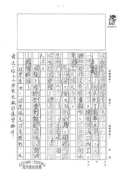 W4303汪靖芸 (2).jpg