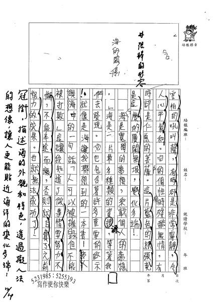 WA301賴冠銜 (2).jpg