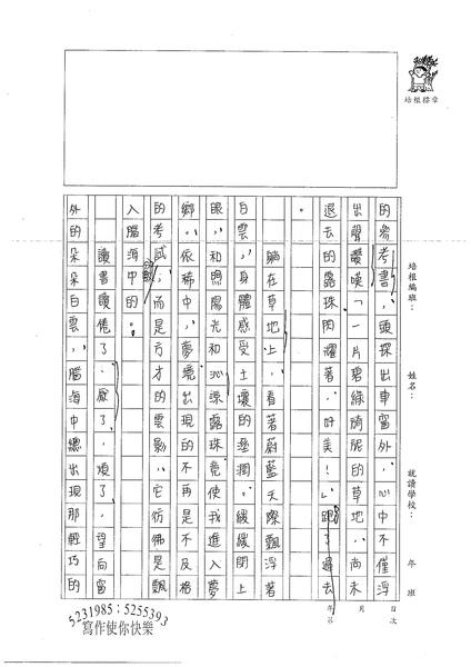 WE302王亭婷 (2).jpg