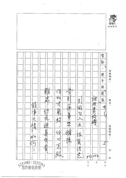 WE302王亭婷 (3).jpg
