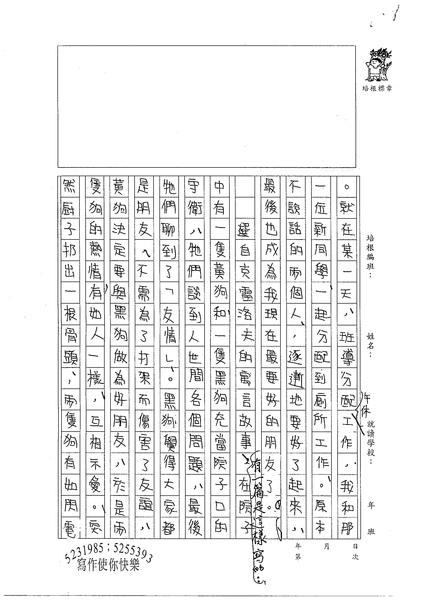 WG303陳宣任 (2).jpg